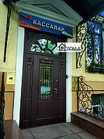 Входные двери двухстворчатые со стеклом