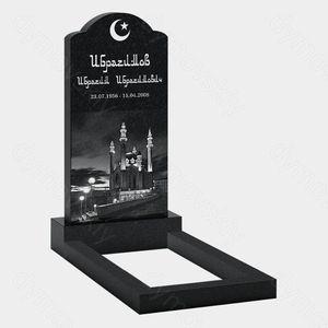 мусульманские камни памятники