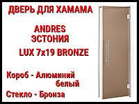 Дверь для турецкой бани Andres Lux Bronze (Бронза)