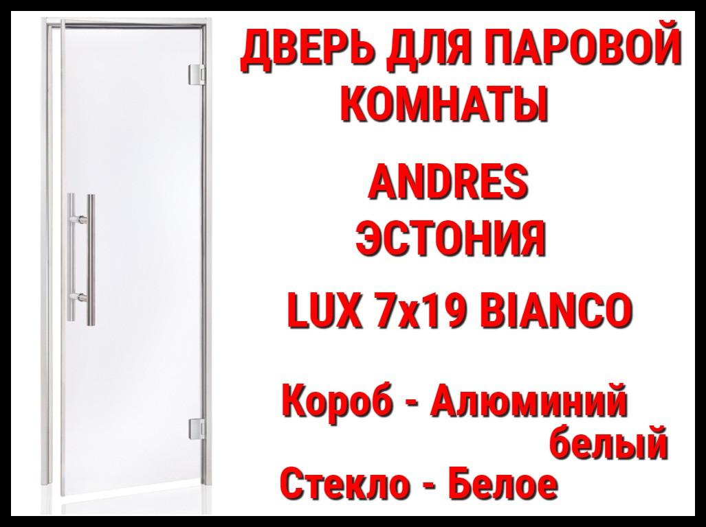 Дверь для паровой комнаты Andres Lux Bianco