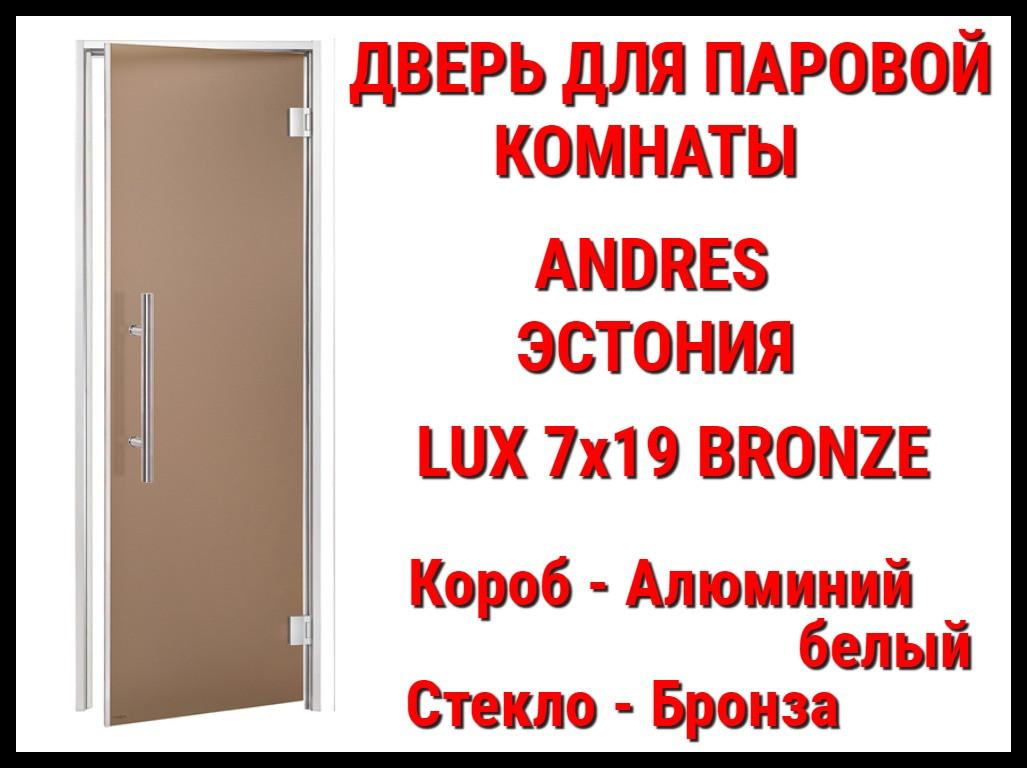 Дверь для паровой комнаты Andres Lux Bronze