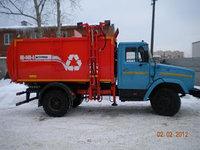 Мусоровоз  КО-440-4Д ЗИЛ-432932