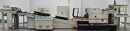 Выборочная УФ/ВД-лакировальная машина  USTAR-36С  формат В1+ : 800×1100мм,  до 5000 л/час, 4-валковая