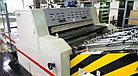 Выборочная УФ/ВД-лакировальная машина  USTAR-36С  формат В1+ : 800×1100мм,  до 5000 л/час, 4-валковая, фото 2
