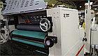 Выборочная УФ/ВД-лакировальная машина  USTAR-36С  формат В1+ : 800×1100мм,  до 5000 л/час, 4-валковая, фото 4