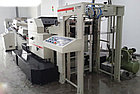 Выборочная УФ/ВД-лакировальная машина  USTAR-36С  формат В1+ : 800×1100мм,  до 5000 л/час, 4-валковая, фото 7