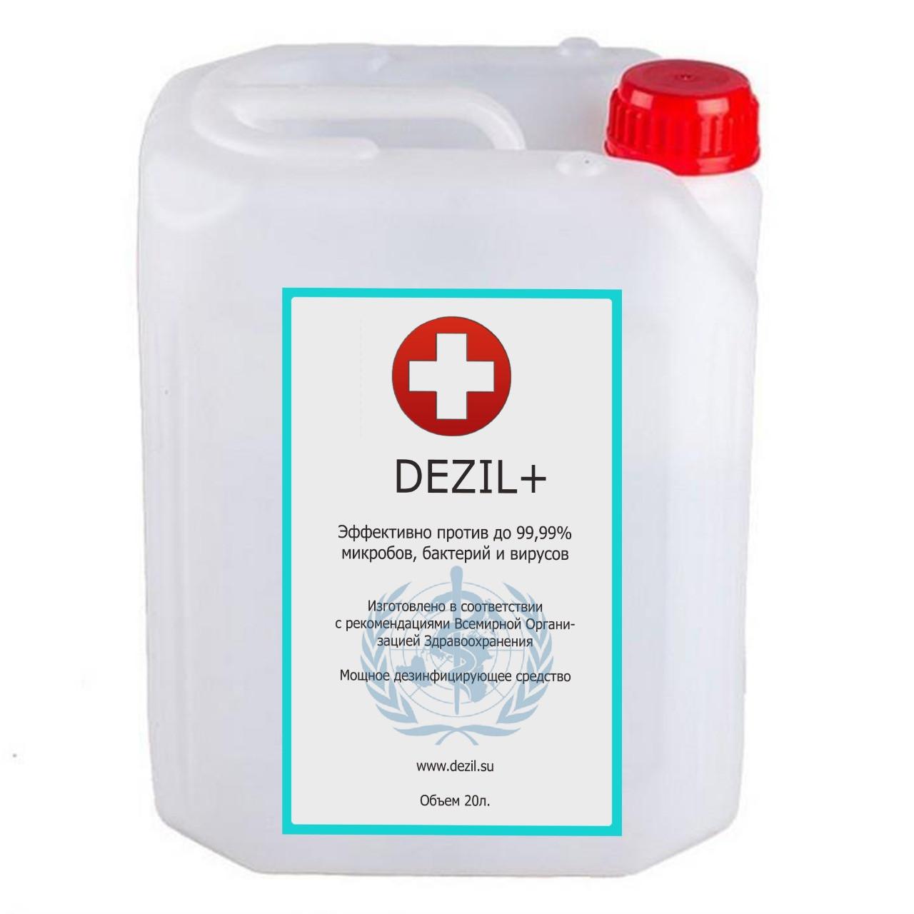 Средство дезинфицирующее Dezil+ 20 литров для антисептической обработки рук и поверхностей
