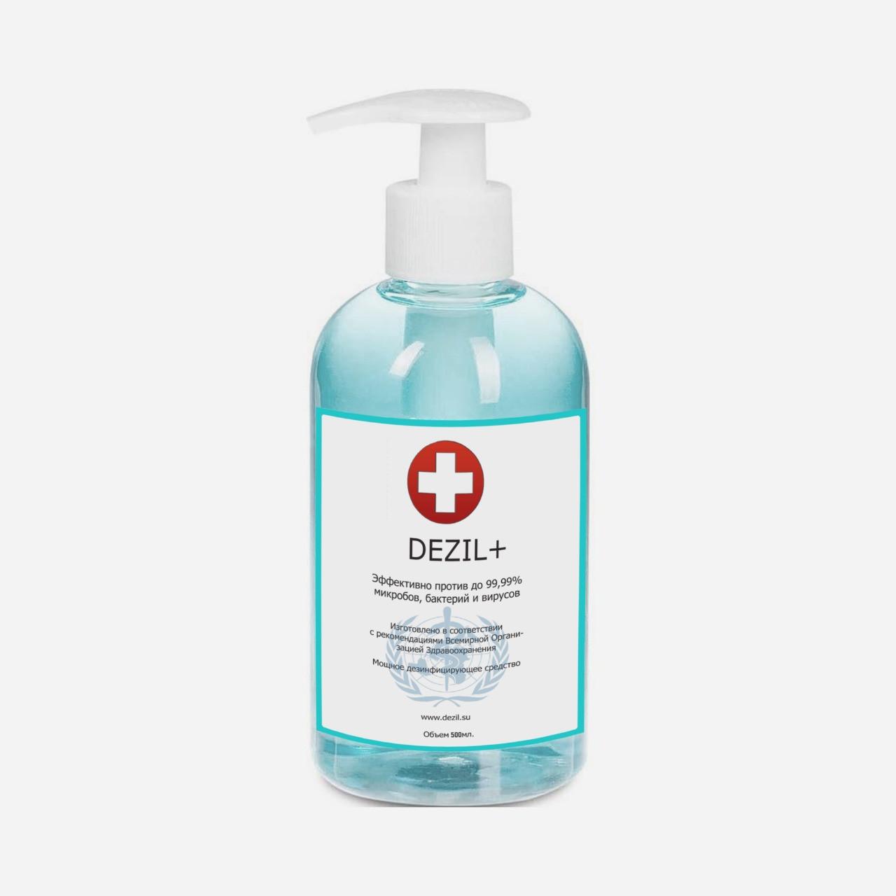 Средство дезинфицирующее Dezil + 0,5 литра для антисептической обработки рук и поверхностей