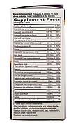Abkit, Мультивитамины «Альфа Бетик», 30 таблеток, фото 2