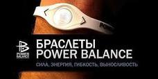 Браслет магнитный Power Balance, цвет белый, размер M, фото 3