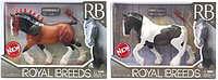 Игрушка Лошадка Royal Breeds 17,5см