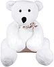 Медведь Lapkin 50 см белый