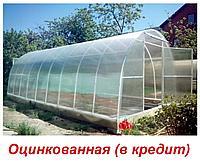 АКЦИЯ!(скидка по звонку)Теплица в Алматы, Астане, Нур - Султане