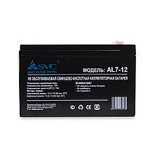 SVC AL7-12 Батарея Свинцово-кислотная 12В 7 Ач, Размер в мм.: 95*151*65 (слаботочка)