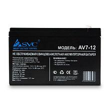 SVC AV7-12 Батарея Свинцово-кислотная 12В 7 Ач, Размер в мм.: 95*151*65