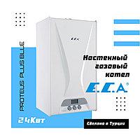 Как определить мощность котла, необходимую для отопления?