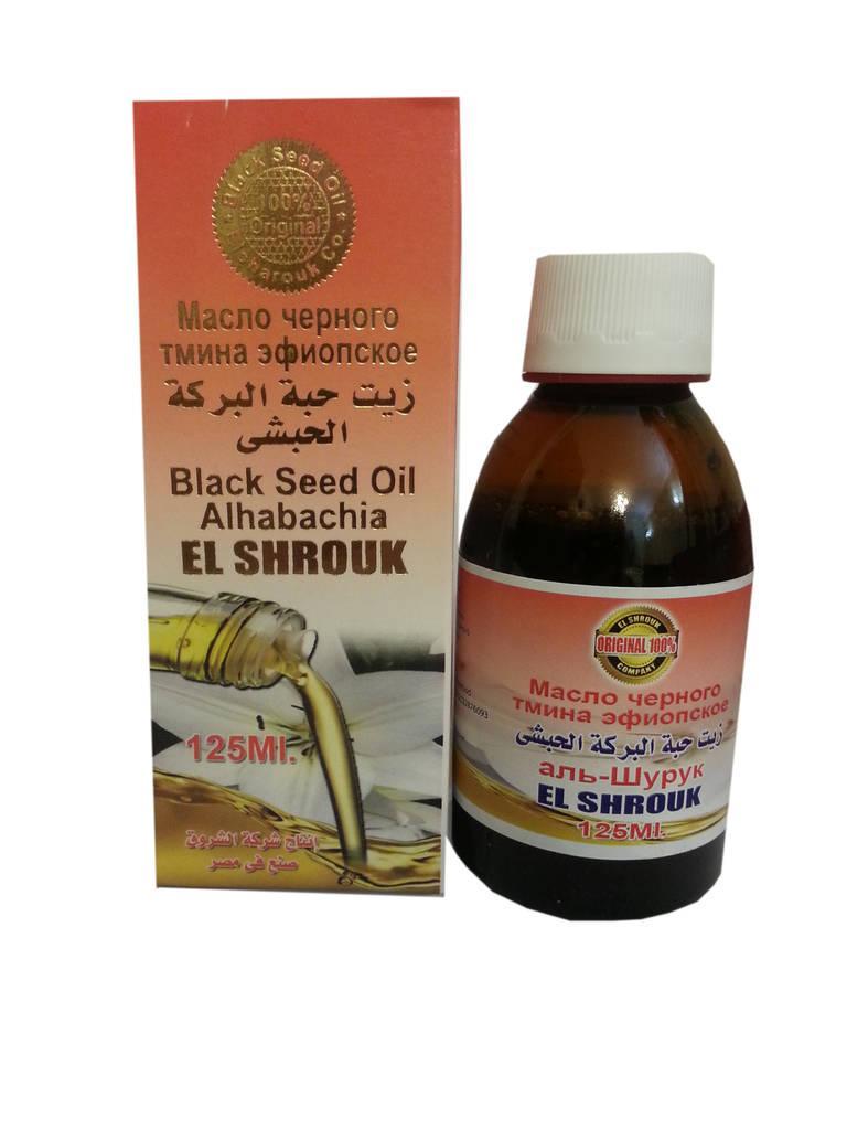 Масло Черного Тмина Аль-Шурук Эфиопское (EL SHROUK)