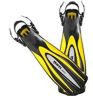 Ласты MARES Мод. EXCELL PLUS YELLOW S