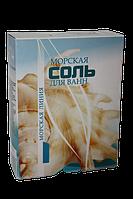 Соль для ванн 500гр Морская в к/кор.