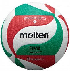 Мяч волейбольный-MOLTEN