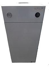 Кебер КСГ-50 котел отопительный газовый одноконтурный