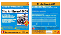 Противоморозная добавка Sika Antifreeze-4000
