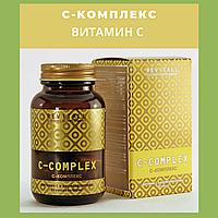 Витамин С БАД C-Complex, 60 капсул