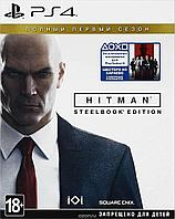 Hitman Steelbook Edition PS4, фото 1