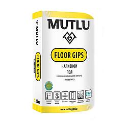 Пол наливной самовыравнивающийся Mutlu Floor gips