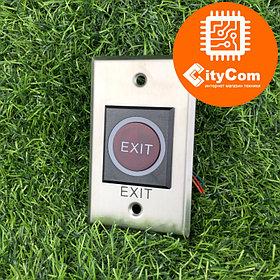 "Кнопка выхода Smart Lock CT-85 ""Exit"" Арт.6264"