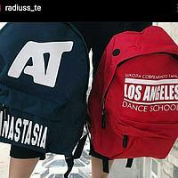 Печать на рюкзаках и сумках