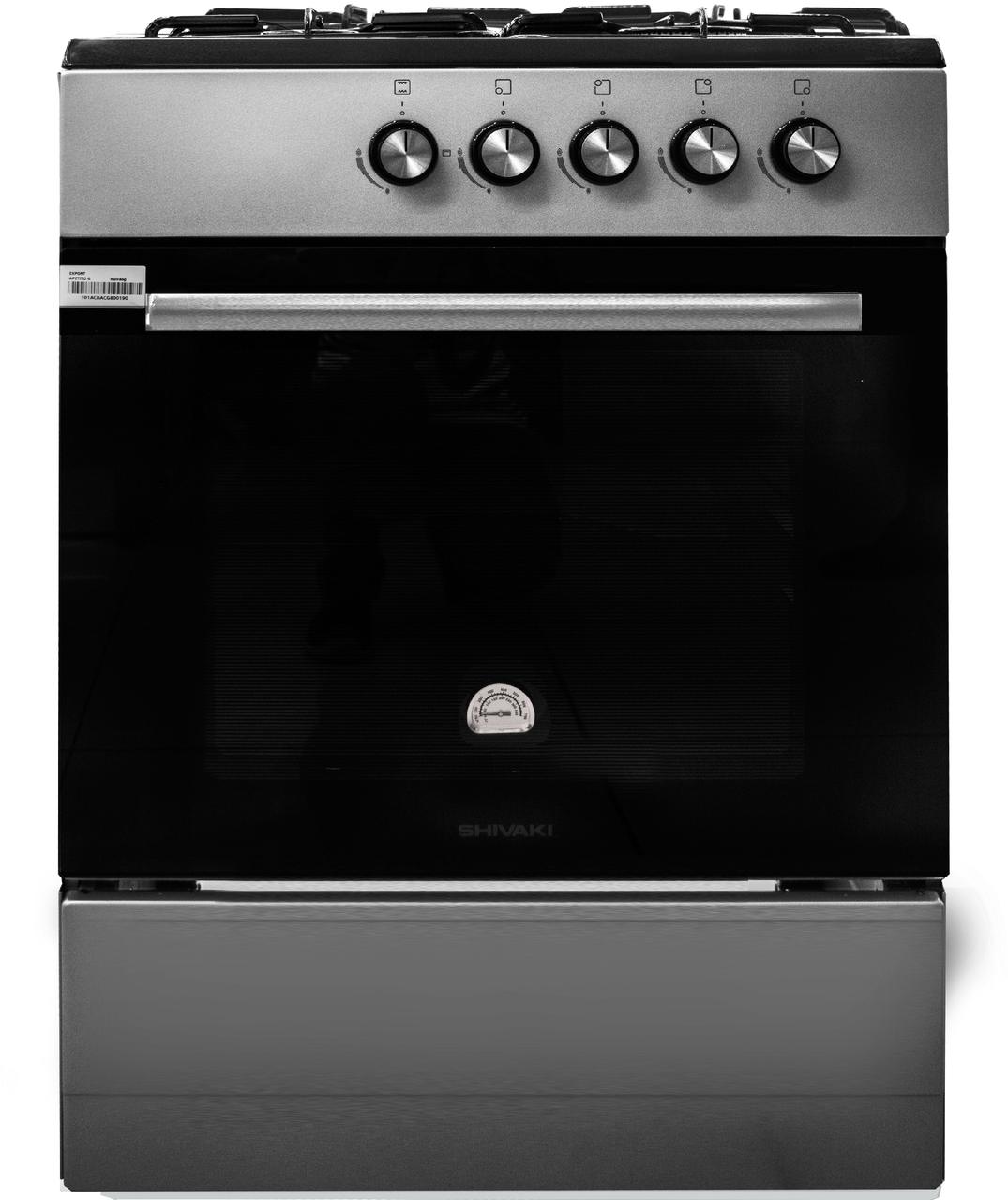 Газплита Shivaki Apetito 10-G подж подсв (серый)