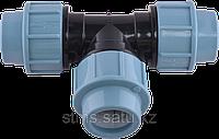 Тройник ПЭ 63 компрессионный СТМС