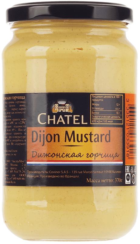 Chatel горчица дижонская, 370 г