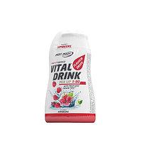 Витамино-минеральный концентрат Body Nutrition - Low Carb Vital Drink, 48 мл