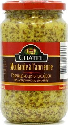 """Горчица """"Chatel"""" из цельных зёрен, 350 г"""