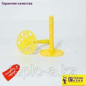 Дюбель  пластиковый ,для теплоизоляции , крепежный.