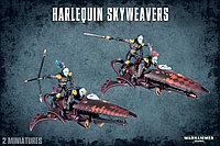 Harlequins: Skyweavers (Арлекины: Небесные ткачи)