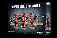 Adeptus Mechanicus: Skitarii (Адептус Механикус: Скитарии)