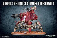 Adeptus Mechanicus: Onager Dunecrawler (Адептус Механикус: Дюнный шагоход)