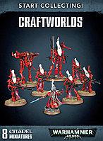 Start collecting! Craftworlds (Начни собирать! Искусственные миры)