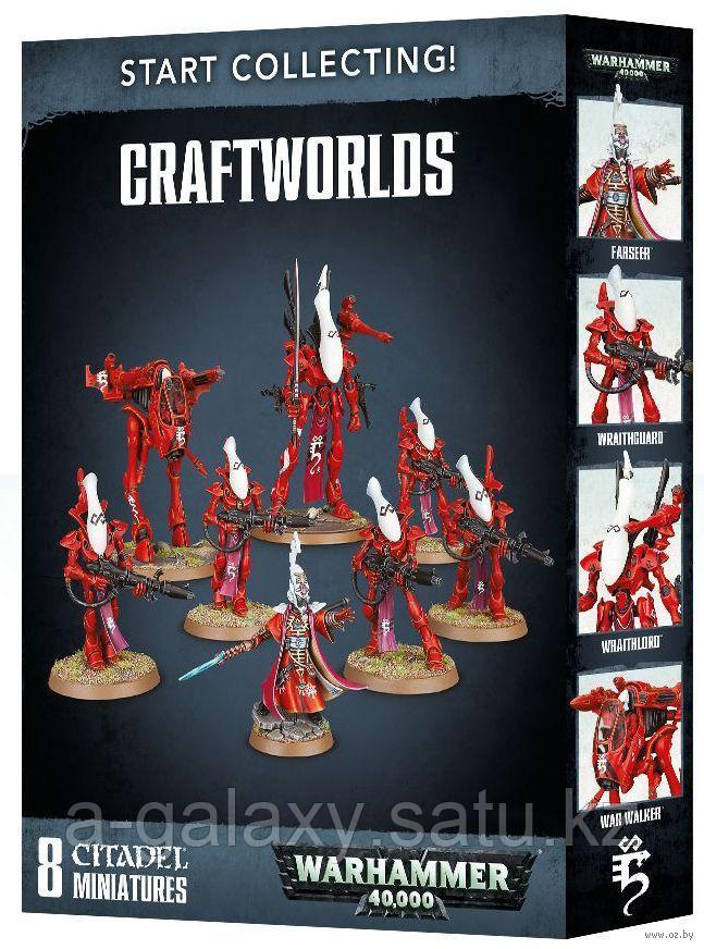 Start collecting! Craftworlds (Начни собирать! Искусственные миры) - фото 2