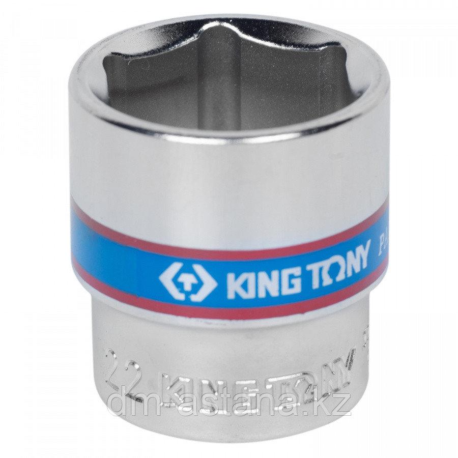 """Насадка (бита) торцевая 3/8"""", TORX, T10, L = 50 мм KING TONY 302310"""