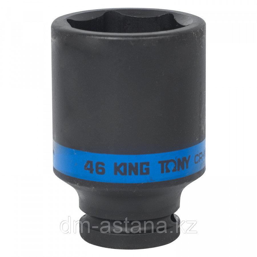 Отвертка шлицевая Slotted 4,0 мм, 100 мм, диэлектрическая KING TONY 14720404