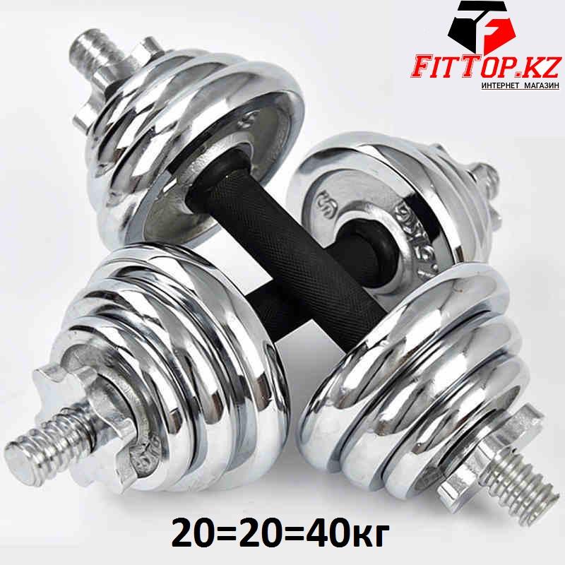 Набор гантелей разборных York Fitness 40 кг.