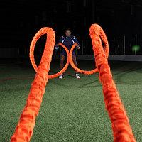 Beast Battle Ropes