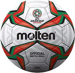 Официальный футбольный мяч  MOLTEN-ASIAN CUP UAE 2019  SIZE-5