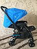 Прогулочная коляска Mirus цвет Blue Joie