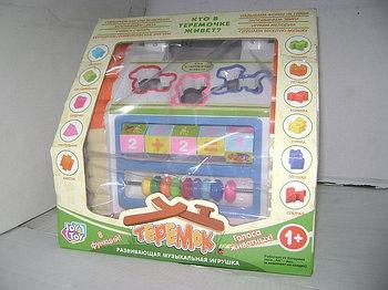 Игрушки Теремок