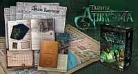 Настольная игра Тайны Аркхема, фото 1